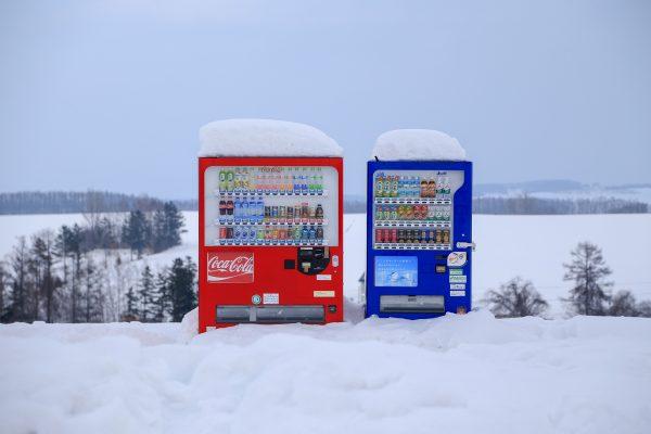 Vending machines 1920px